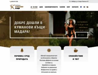 tutorials7.com screenshot