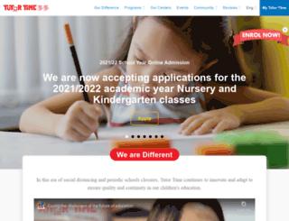 tutortime.com.hk screenshot