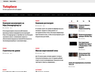 tutsplace.net screenshot