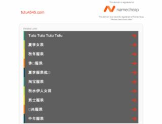 tutu4545.com screenshot