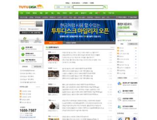 tutudisk.com screenshot