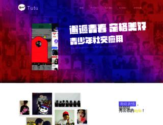 tutuim.com screenshot