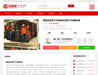 tutwo.jiameng001.com screenshot