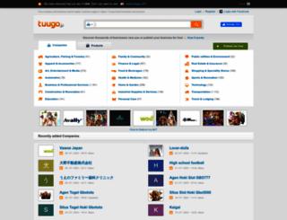 tuugo.jp screenshot