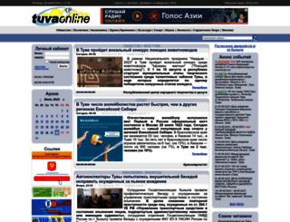 tuvaonline.ru screenshot