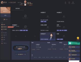 tuwebs.com screenshot