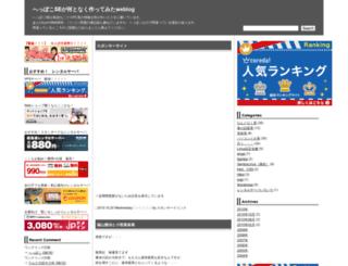 tux.jugem.cc screenshot