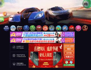 tuyafm.com screenshot
