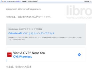 tuyano.com screenshot