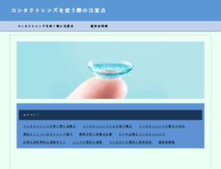 tuyetlanh.info screenshot