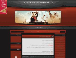 tv-film.mihanblog.com screenshot