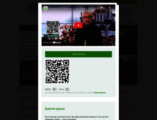 tv-soyuz.ru screenshot