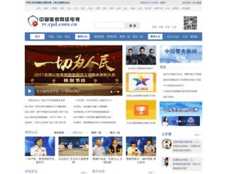tv.cpd.com.cn screenshot