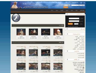 tv.gharaati.ir screenshot