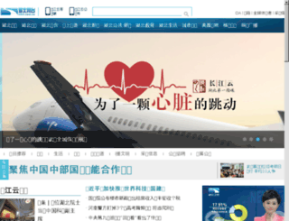 tv.hbtv.com.cn screenshot