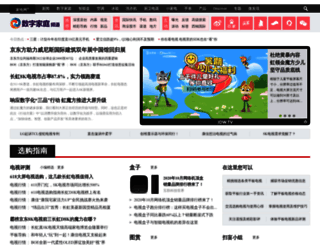 tv.hea.cn screenshot
