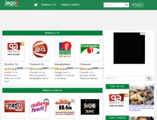tv.jagobd.com screenshot