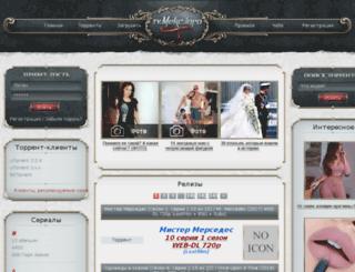 tv.mekc.info screenshot