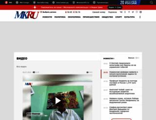 tv.mk.ru screenshot