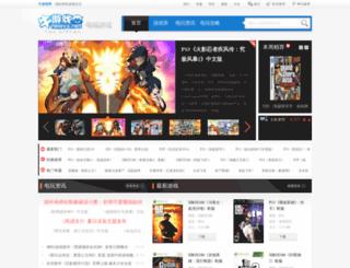 tv.newyx.net screenshot