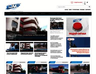 tv.rimex-ltd.com screenshot