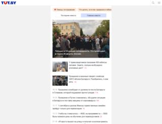 tv.tut.by screenshot