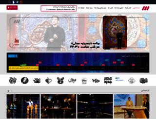 tv3.ir screenshot