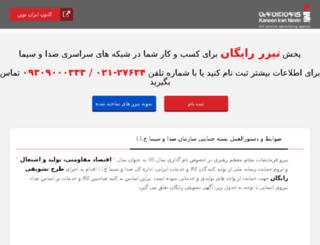 tv96.org screenshot