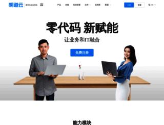 tvart.mingdao.com screenshot