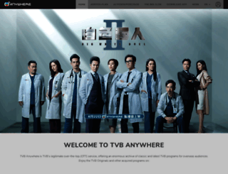 tvbanywhere.com screenshot