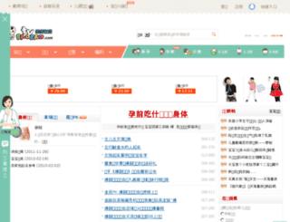 tvbaobao.com screenshot