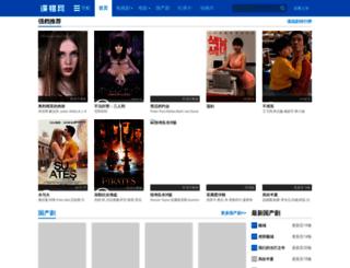 tvbobo.com screenshot