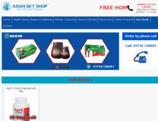 tvcasianskyshop.com screenshot