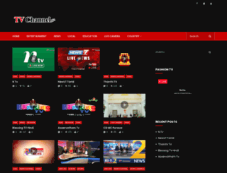tvchannel.biz screenshot