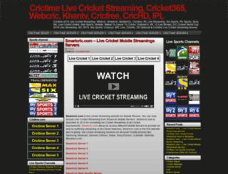 tvcric.info screenshot