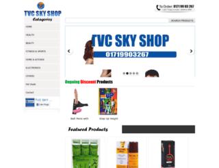 tvcskyshopbd.org screenshot