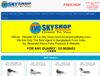 tvcskyshopdhaka.com screenshot