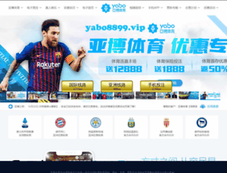 tvdeem.com screenshot