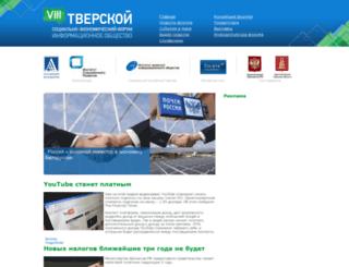 tver-forum.ru screenshot