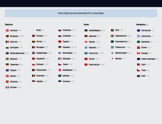 tver.flagma.ru screenshot