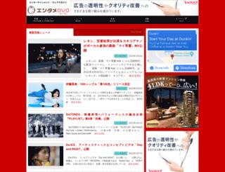 tvfan-k.kyodo.co.jp screenshot