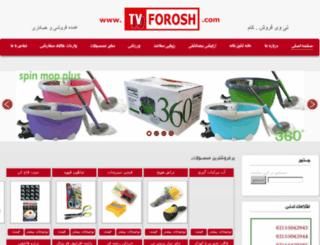 tvforosh.com screenshot