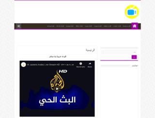 tvgoog.com screenshot
