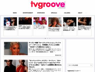 tvgroove.com screenshot