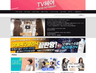 tvhair.net screenshot