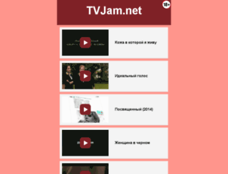 tvjam.net screenshot