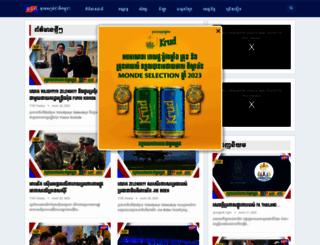 tvk.gov.kh screenshot