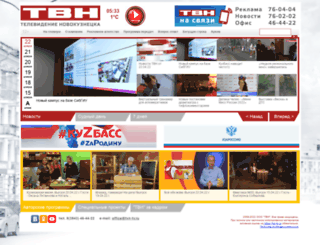 tvn-tv.ru screenshot