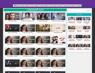 tvnachat.net screenshot