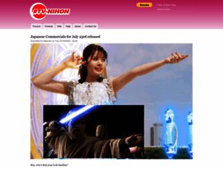 tvnihon.com screenshot